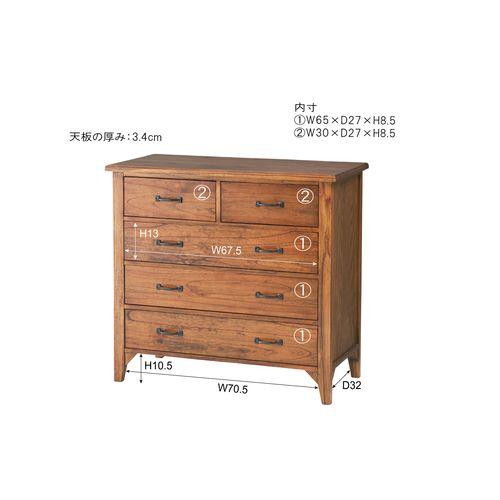 チェスト ティンバーシリーズ 天然木(ミンディ) 4段 W800×D400×H750(mm)商品画像2