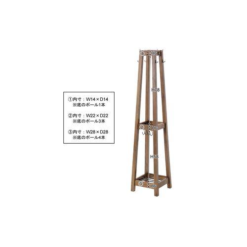 ハンガー ティンバーシリーズ 天然木(ミンディ) アイアン棚 W350×D350×H1620(mm)商品画像2