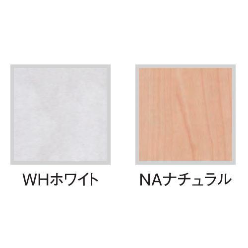 テーブル(会議用) 平行スタックテーブル PND-1845 W1800×D450×H720(mm)商品画像2