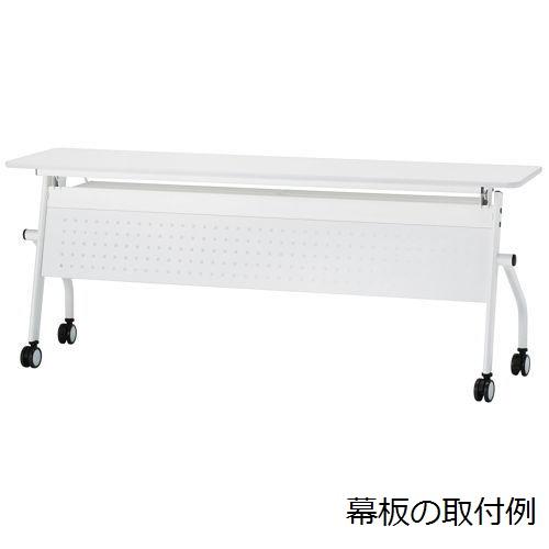 テーブル(会議用) 井上金庫(イノウエ) 幕板パネル スチール パンチング仕様 W1800mm用 PND-18M PNDテーブル専用商品画像2