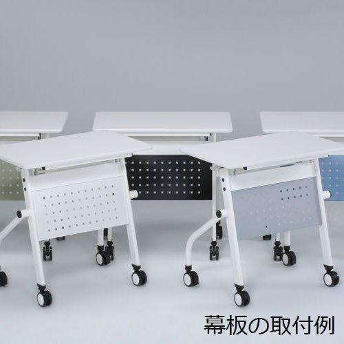 テーブル(会議用) 井上金庫(イノウエ) 幕板パネル スチール パンチング仕様 W750mm用 PND-75M PNDテーブル専用商品画像2