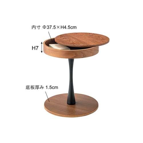 サイドテーブル AZUMAYA(東谷) PT-616 ブラウンカラー オーク化粧合板・化粧繊維板 天板内部収納スペース付き トレーテーブル商品画像3