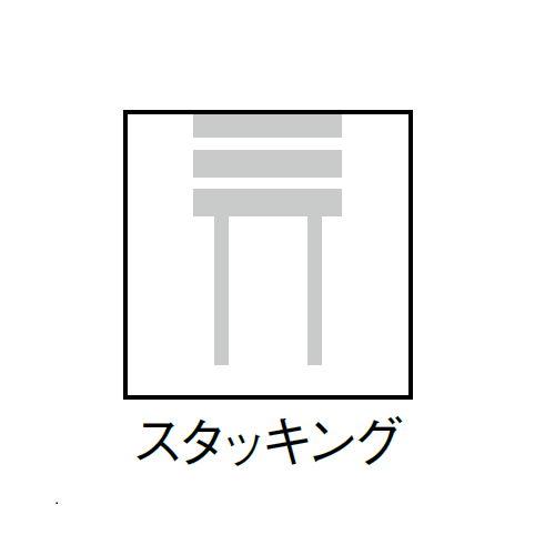 スツール(丸椅子) スタッキングチェア RC-80M 固定脚 クロームメッキ商品画像9