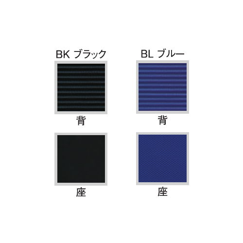 【廃番】チェア 井上金庫(イノウエ) メッシュチェア RIB-08A 肘あり商品画像3