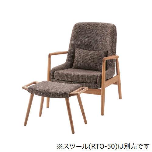 ソファ AZUMAYA(東谷) フリック 1人掛けソファ RTO-51商品画像1