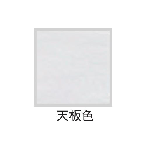 学校(スクール)家具 井上金庫(イノウエ) スクール・セミナーデスク 学習机 SAIN-STK01 W615×D450×H700(mm)商品画像2