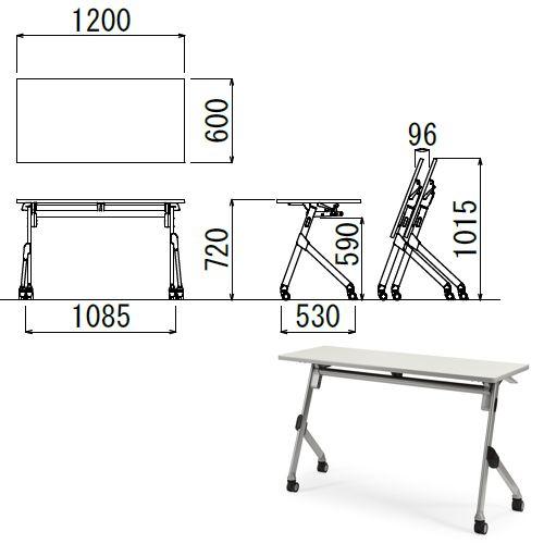 会議用テーブル SAK-1260 W1200×D600×H720(mm) 平行スタックテーブル 棚なし・パネルなしのメイン画像