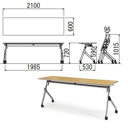 会議用テーブル SAK-2160 W2100×D600×H720(mm) 平行スタックテーブル 棚なし・パネルなしのメイン画像