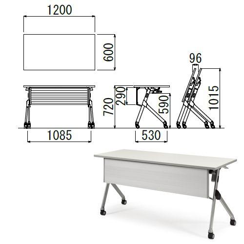 会議用テーブル SAKP-1260 W1200×D600×H720(mm) 平行スタックテーブル 棚なし・パネル付きのメイン画像