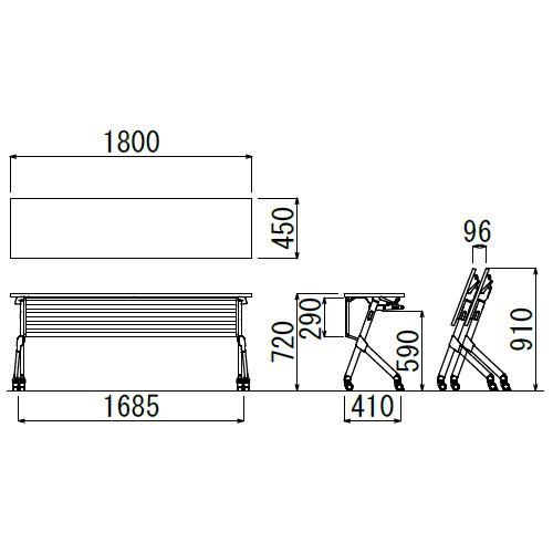 会議用テーブル SAKP-1845 W1800×D450×H720(mm) 平行スタックテーブル 棚なし・パネル付き商品画像2