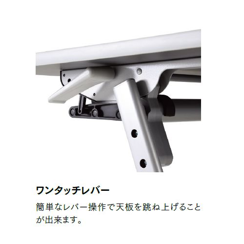 会議用テーブル SAKP-1860 W1800×D600×H720(mm) 平行スタックテーブル 棚なし・パネル付き商品画像6