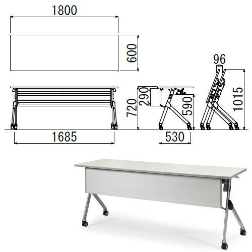 会議用テーブル SAKP-1860 W1800×D600×H720(mm) 平行スタックテーブル 棚なし・パネル付きのメイン画像