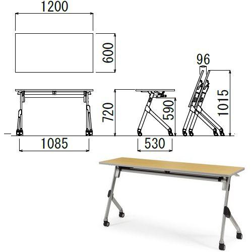 会議用テーブル SAKT-1260 W1200×D600×H720(mm) 平行スタックテーブル 棚付き・パネルなしのメイン画像