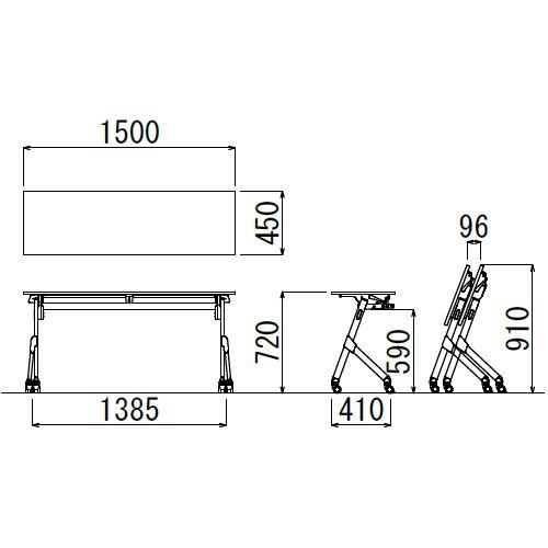 会議用テーブル SAKT-1545 W1500×D450×H720(mm) 平行スタックテーブル 棚付き・パネルなし商品画像2