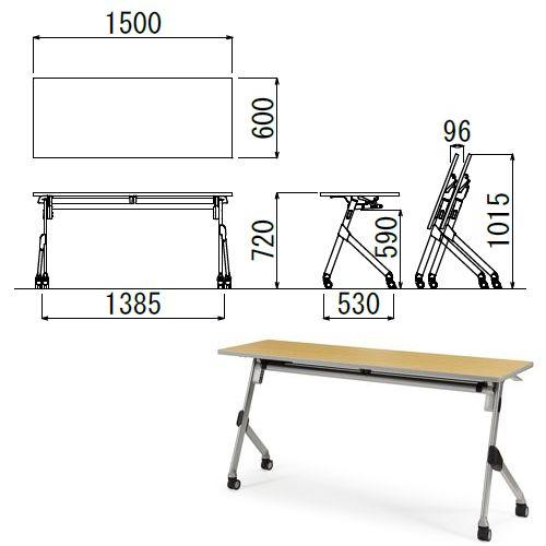 会議用テーブル SAKT-1560 W1500×D600×H720(mm) 平行スタックテーブル 棚付き・パネルなしのメイン画像