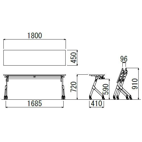 会議用テーブル SAKT-1845 W1800×D450×H720(mm) 平行スタックテーブル 棚付き・パネルなし商品画像2