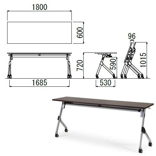 会議用テーブル SAKT-1860 W1800×D600×H720(mm) 平行スタックテーブル 棚付き・パネルなしのメイン画像