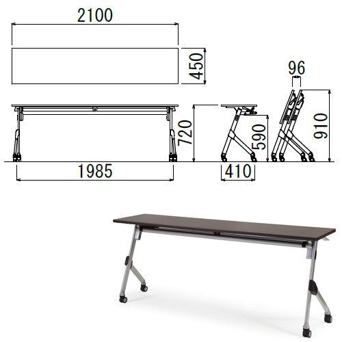 会議用テーブル SAKT-2145 W2100×D450×H720(mm) 平行スタックテーブル 棚付き・パネルなしのメイン画像