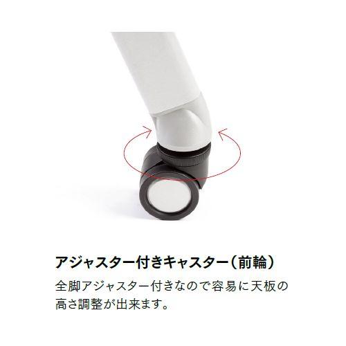 会議用テーブル SAKT-2160 W2100×D600×H720(mm) 平行スタックテーブル 棚付き・パネルなし商品画像5