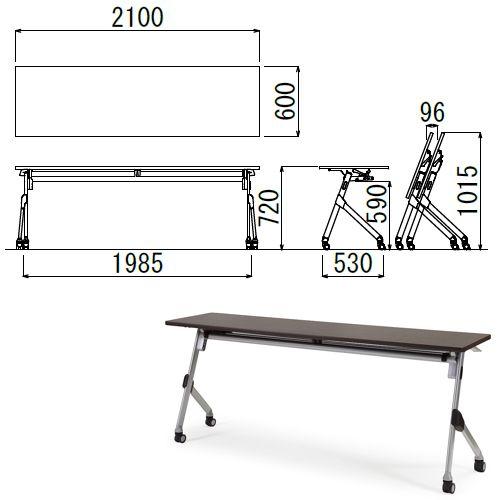 会議用テーブル SAKT-2160 W2100×D600×H720(mm) 平行スタックテーブル 棚付き・パネルなしのメイン画像