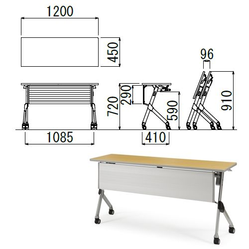 会議用テーブル SAKTP-1245 W1200×D450×H720(mm) 平行スタックテーブル 棚付き・パネル付きのメイン画像