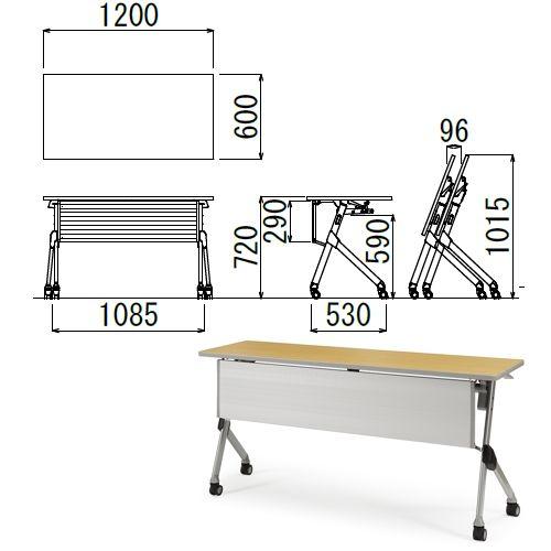 会議用テーブル SAKTP-1260 W1200×D600×H720(mm) 平行スタックテーブル 棚付き・パネル付きのメイン画像