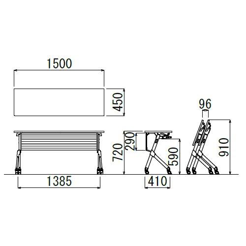 会議用テーブル SAKTP-1545 W1500×D450×H720(mm) 平行スタックテーブル 棚付き・パネル付き商品画像2