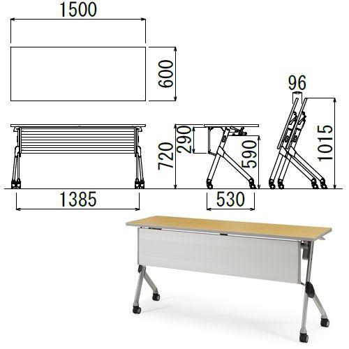 会議用テーブル SAKTP-1560 W1500×D600×H720(mm) 平行スタックテーブル 棚付き・パネル付きのメイン画像