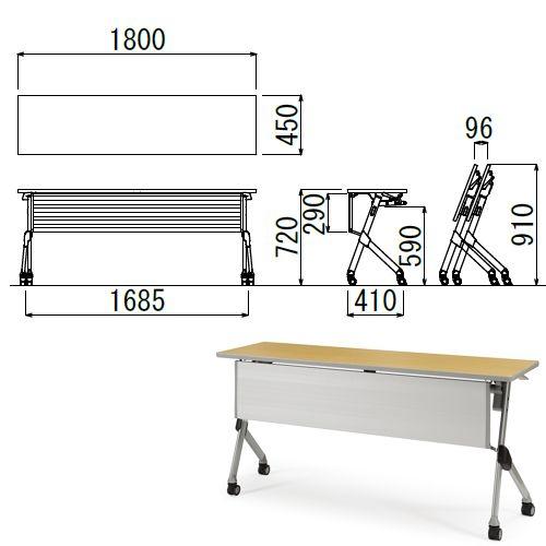 会議用テーブル SAKTP-1845 W1800×D450×H720(mm) 平行スタックテーブル 棚付き・パネル付きのメイン画像