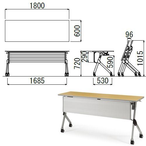 会議用テーブル SAKTP-1860 W1800×D600×H720(mm) 平行スタックテーブル 棚付き・パネル付きのメイン画像
