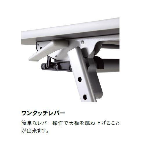会議用テーブル SAKTP-2160 W2100×D600×H720(mm) 平行スタックテーブル 棚付き・パネル付き商品画像8