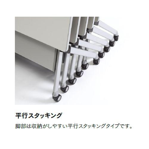 会議用テーブル SAKTP-2160 W2100×D600×H720(mm) 平行スタックテーブル 棚付き・パネル付き商品画像10
