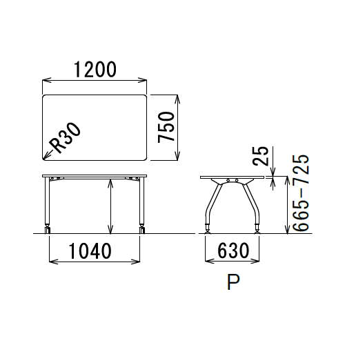 テーブル(会議用) 天板上下昇降式 4本固定脚 SHT-1275KP W1200×D750×H665~725(mm) 角形天板商品画像3