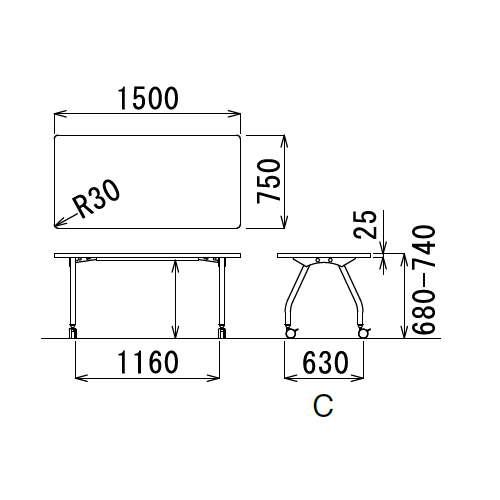 【廃番】会議用テーブル 天板上下昇降式 キャスター脚 SHT-1575KC W1500×D750×H680~740(mm) 角形天板商品画像3