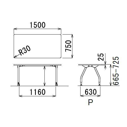 【廃番】テーブル(会議用) アイコ 天板上下昇降式 4本固定脚 SHT-1575KP W1500×D750×H665~725(mm) 角形天板商品画像3