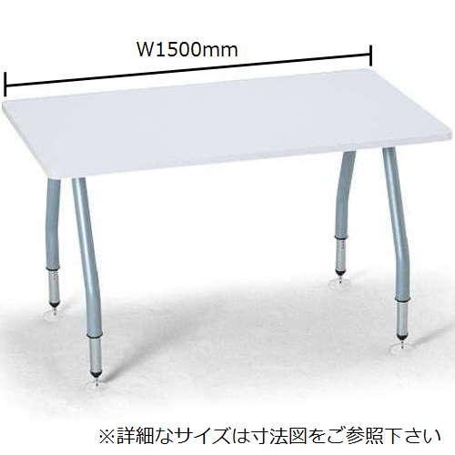 【廃番】テーブル(会議用) アイコ 天板上下昇降式 4本固定脚 SHT-1575KP W1500×D750×H665~725(mm) 角形天板のメイン画像