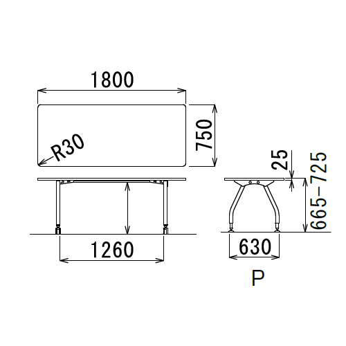【廃番】会議用テーブル 天板上下昇降式 4本固定脚 SHT-1875KP W1800×D750×H665~725(mm) 角形天板商品画像3