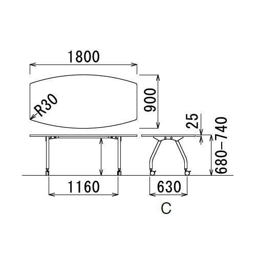 【廃番】テーブル(会議用) アイコ 天板上下昇降式 キャスター脚 SHT-1890BC W1800×D900×H680~740(mm) ボート形(舟形)天板商品画像4