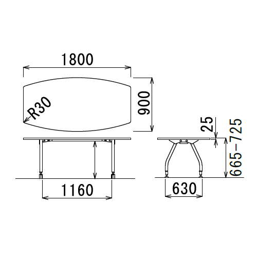 【廃番】会議用テーブル アイコ 天板上下昇降式 4本固定脚 SHT-1890BP W1800×D900×H665~725(mm) ボート形(舟形)天板商品画像3