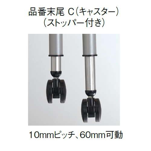 【廃番】テーブル(会議用) アイコ 天板上下昇降式 キャスター脚 SHT-1890EC W1800×D900×H680~740(mm) タマゴ形(卵形)天板商品画像4
