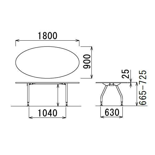 【廃番】会議用テーブル 天板上下昇降式 4本固定脚 SHT-1890EP W1800×D900×H665~725(mm) タマゴ形(卵形)天板商品画像3