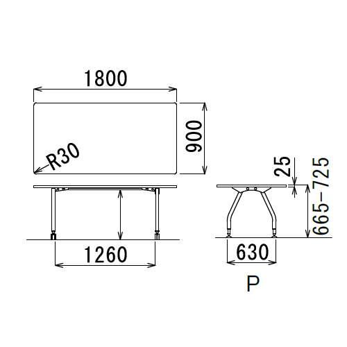 【廃番】テーブル(会議用) アイコ 天板上下昇降式 4本固定脚 SHT-1890KP W1800×D900×H665~725(mm) 角形天板商品画像3