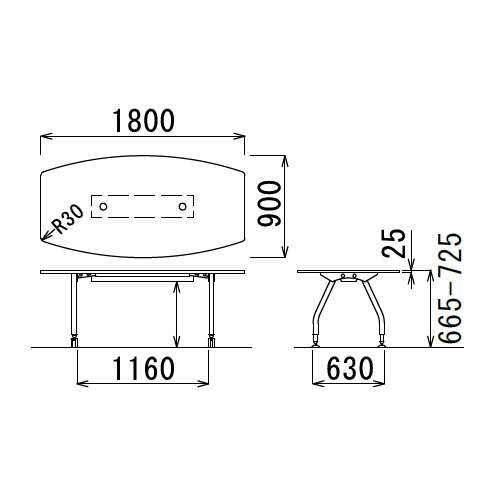 【廃番】会議用テーブル 天板上下昇降式 4本固定脚 SHWT-1890BP W1800×D900×H665~725(mm) ボート形(舟形)天板 ワイヤリングテーブル商品画像3