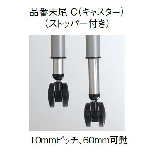 テーブル(会議用) 天板上下昇降式 キャスター脚 SHWT-1890EC W1800×D900×H680~740(mm) タマゴ形(卵形)天板 ワイヤリングテーブル商品画像6
