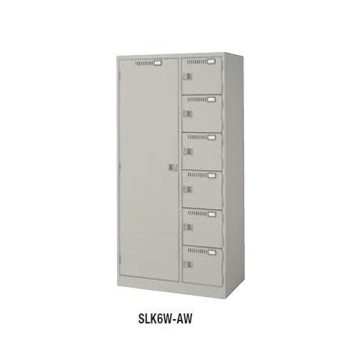 ロッカー コンビタイプロッカー 錠付き 省スペース対応型 SLK6W-AW W880×D515×H1790(mm)のメイン画像