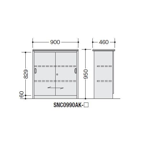 カウンター ハイカウンター ナイキ SNC型 錠付き・総扉タイプ SNC0990AK W900×D460×H950(mm)商品画像3