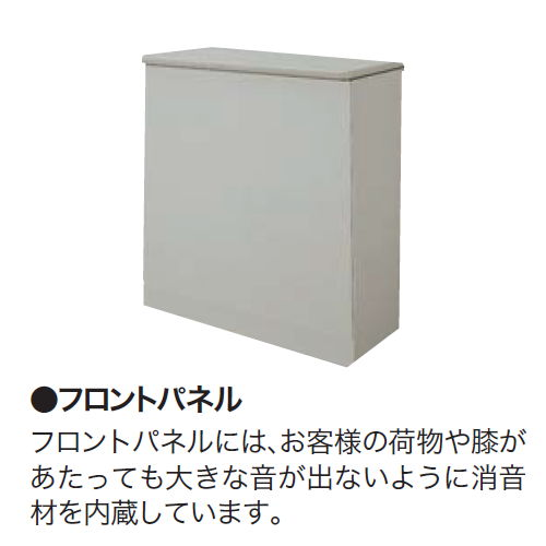 カウンター ハイカウンター ナイキ SNC型 錠付き・総扉タイプ SNC0990AK W900×D460×H950(mm)商品画像5