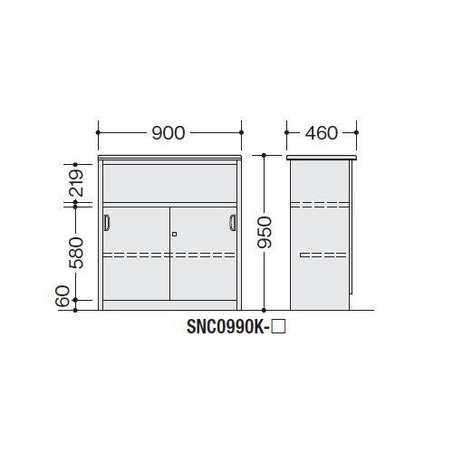 【WEB販売休止中】カウンター ハイカウンター ナイキ SNC型 錠付き・棚付きタイプ SNC0990K W900×D460×H950(mm)商品画像4