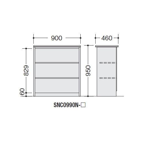 【WEB販売休止中】カウンター ハイカウンター ナイキ SNC型 オープンタイプ SNC0990N W900×D460×H950(mm)商品画像3