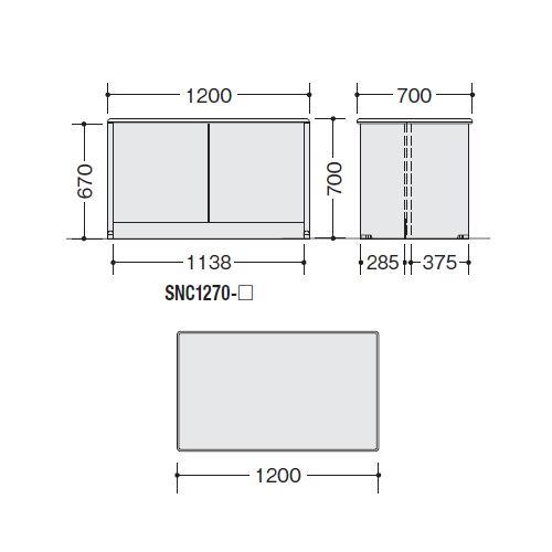 【WEB販売休止中】カウンター ローカウンター ナイキ SNC型 SNC1270 W1200×D700×H700(mm)商品画像2